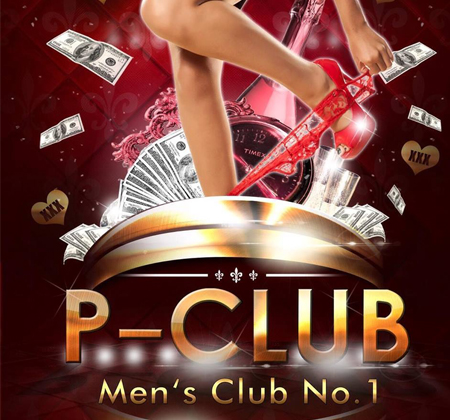 p club flensburg pornodarstellerinen